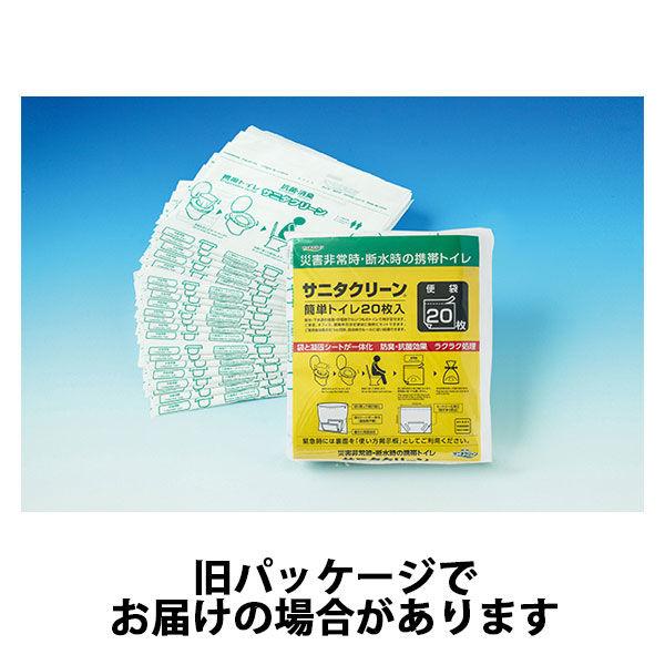 総合サービス サニタクリーン簡単トイレ20枚入 6116 1セット(100回分:20回分×5袋)