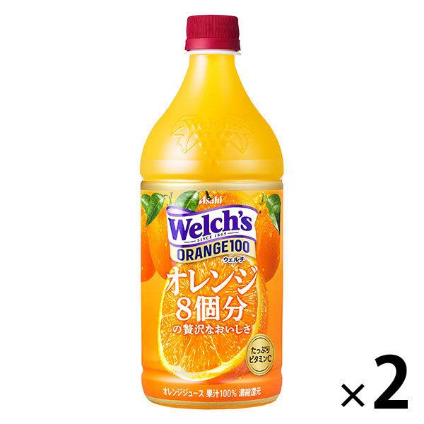 ウェルチ オレンジ 800g 2本