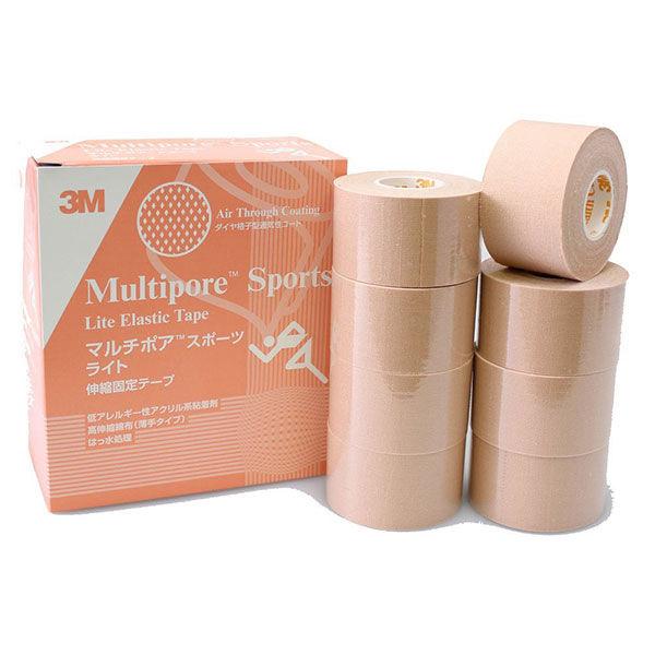 スリーエム ジャパン マルチポアTMスポーツライト伸縮固定テープ 37.5mm×5m 2723-37.5 1箱(8巻入)