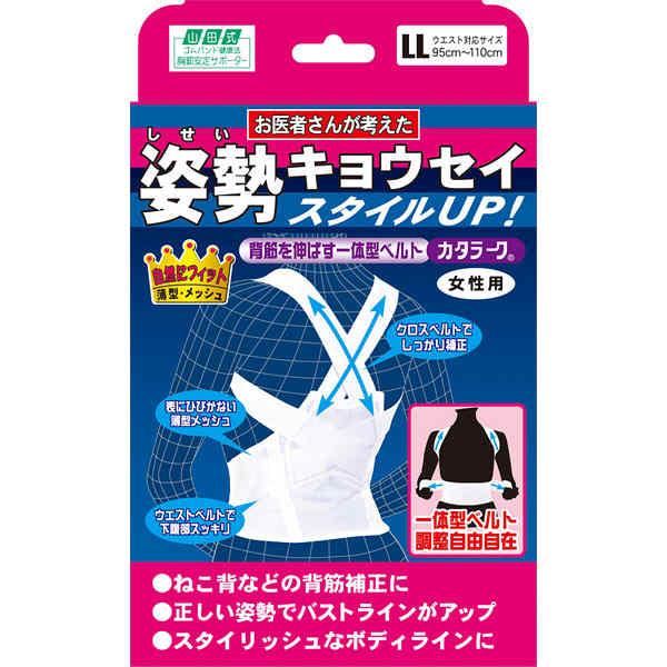 ミノウラ 山田式カタラーク女性用LL 1個 (取寄品)