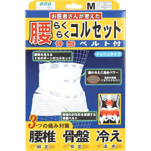 ミノウラ 山田式腰らくらくコルセット 骨盤ベルト付M 1個 (取寄品)