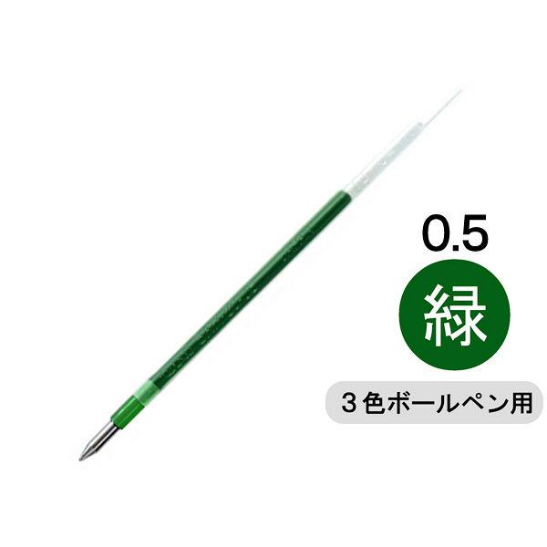 ジェットストリーム多色用替芯 0.5緑