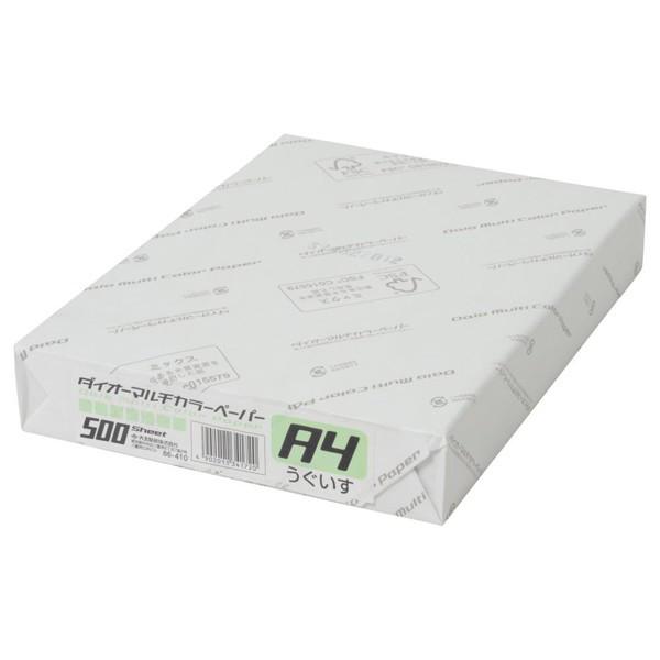 大王製紙 ダイオーマルチカラープリンタ用紙 76410 A4 1冊(500枚入) うぐいす色