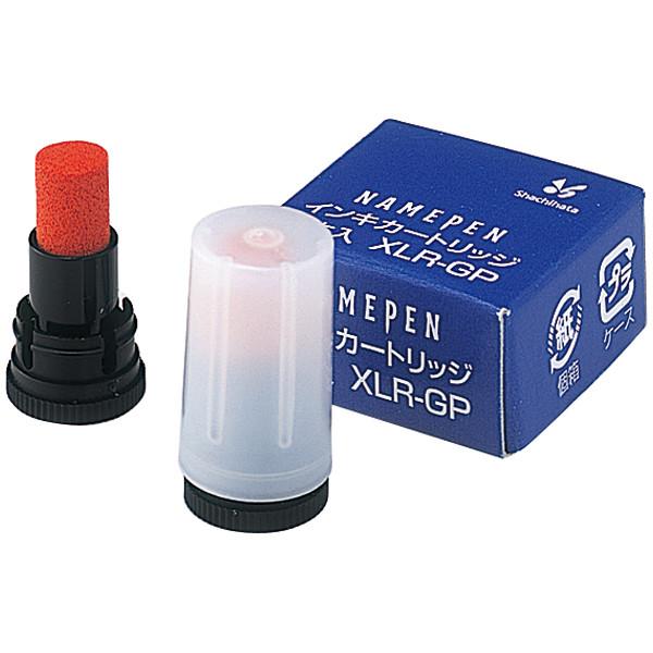 シャチハタ補充インク(カートリッジ)ペアネーム・ネームペン用 XLR-GP 朱色 2本(2本入×1箱)