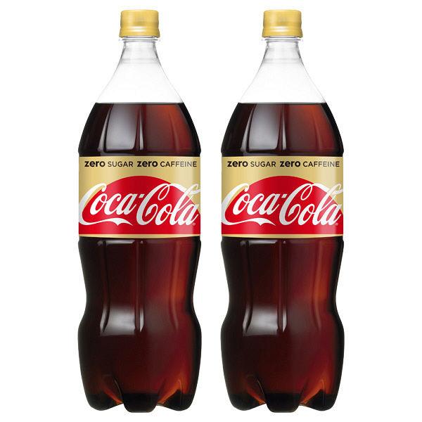 コカ・コーラゼロカフェイン1.5L 2本