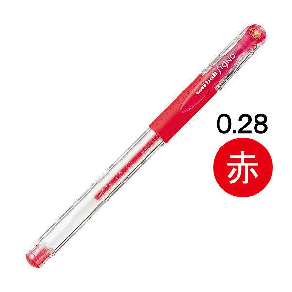 三菱鉛筆(uni) シグノ 超極細 0.28mm 赤インク UM15128.15