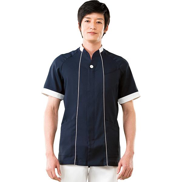高浜ユニフォーム 男子 ジャケット 半袖 DZ52557 ネイビー M (取寄品)