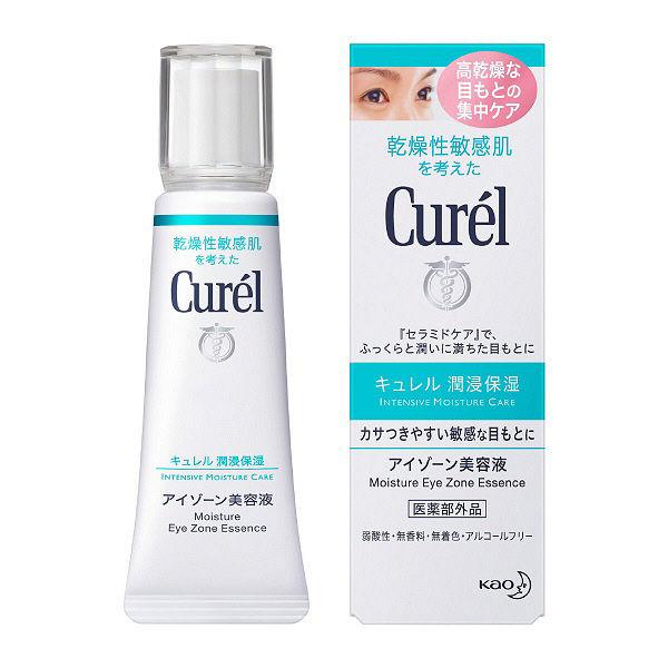 敏感肌保湿化粧品