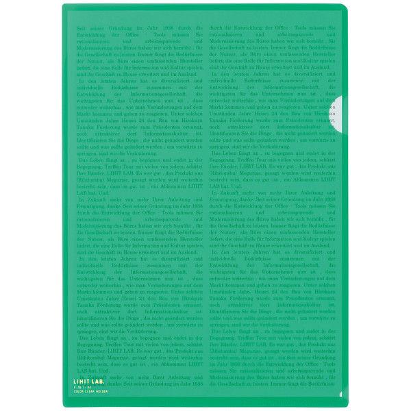 リヒトラブ カラークリヤーホルダー 緑 A4タテ F78-7 1箱(50枚)