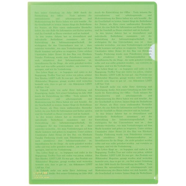 リヒトラブ カラークリヤーホルダー 黄緑 A4タテ F78-6 1箱(50枚)