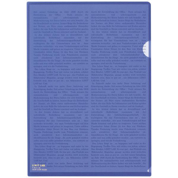 リヒトラブ カラークリヤーホルダー 藍 A4タテ F78-11 1箱(50枚)