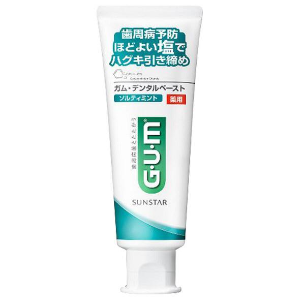 GUM デンタルペースト ソルティミント