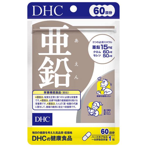 LOHACO - DHC 亜鉛 60日分 【栄養機能食品】 ディーエイチシー ...