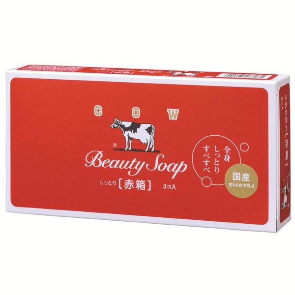 カウブランド赤箱100g×3個