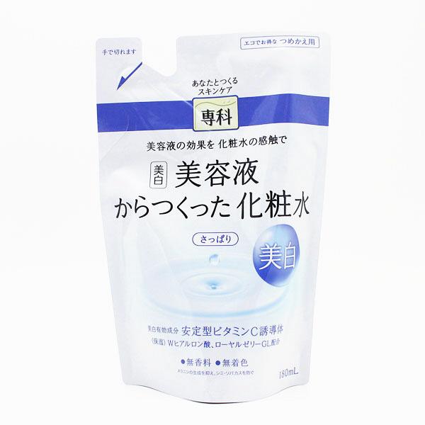 専科 美容液 化粧水 さっぱり詰替