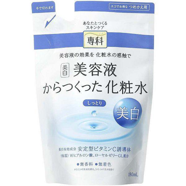 専科 美容液 化粧水 しっとり 詰替