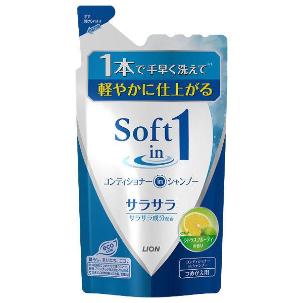 ライオン ソフトインワンシャンプー サラサラタイプ シトラスフルーティの香り 詰替用 380ml SPVSPT*E