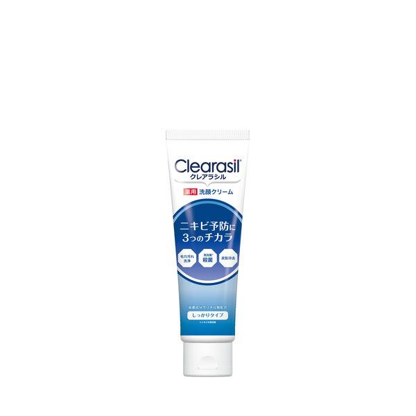 クレアラシル薬用洗顔フォーム 10X
