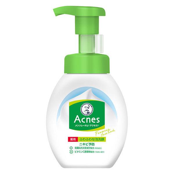 アクネス 薬用ふわふわな洗顔料
