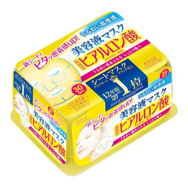クリアターン マスク (ヒアルロン酸)