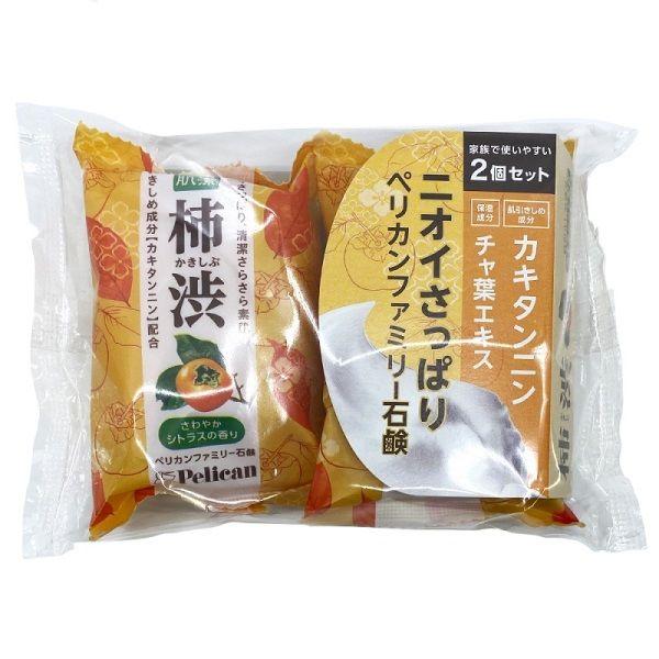 柿渋ファミリー石鹸 シトラスの香 2個入