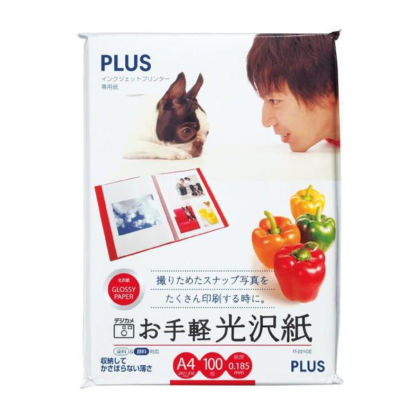 プラス お手軽光沢紙 A4 IT-221GE 1セット(100枚入×3袋)