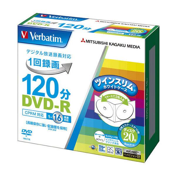 三菱化学メディア DVD-R録画用 120分 1-16倍速 5mmツインケース ワイド印刷対応 VHR12JP20TV1 1パック(20枚入)