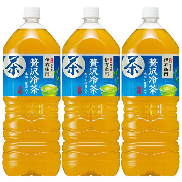 伊右衛門 贅沢冷茶 2.0L(3本)