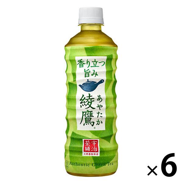 綾鷹 525ml 1セット(6本)