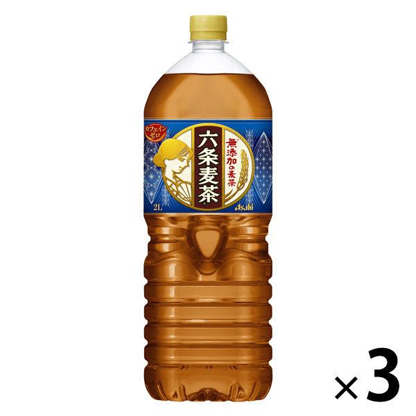アサヒ飲料 六条麦茶 2.0L 3本