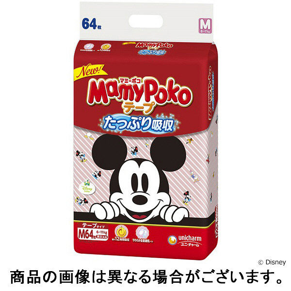 マミーポコ テープ M 64枚