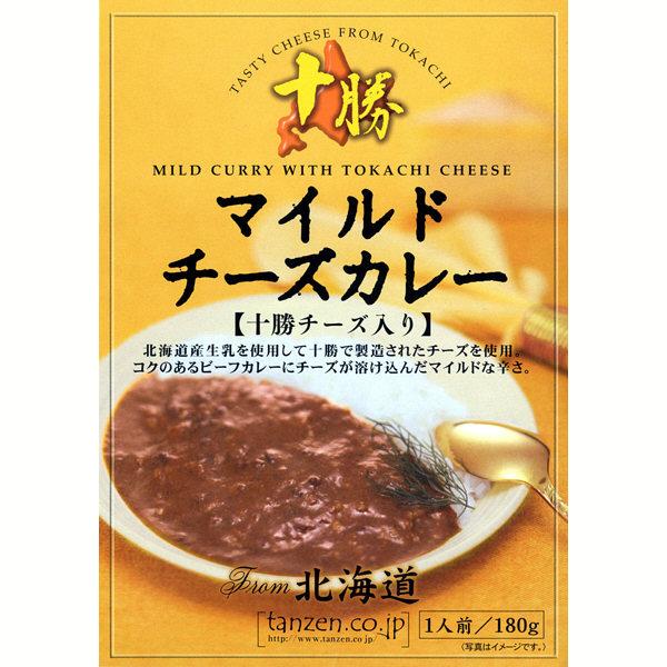 タンゼン 北海道マイルドチーズカレー
