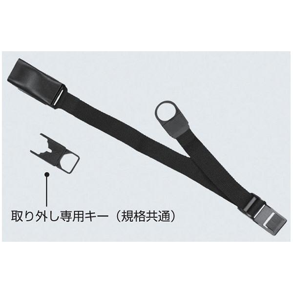 竹虎 万能ベルト 75cm 1箱(10本入) (取寄品)