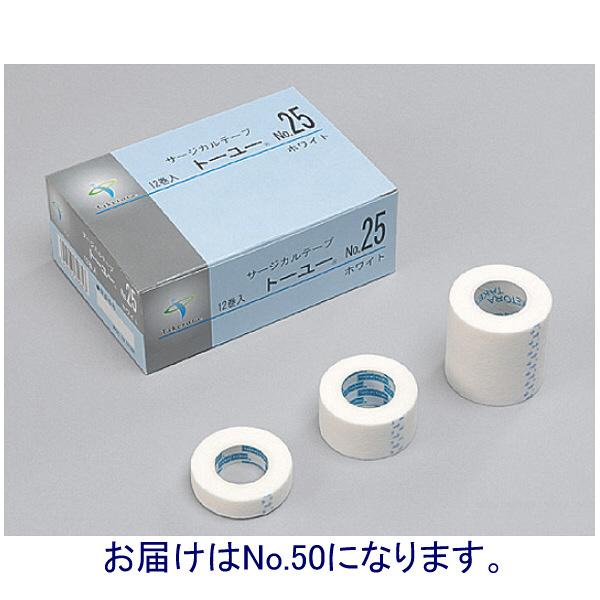 竹虎 トーユー 50mm×9.2m No.50 1箱(6巻入) (取寄品)