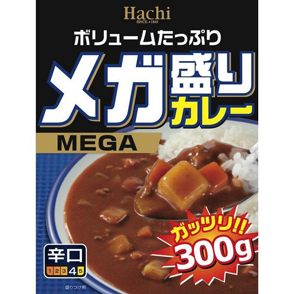 ハチ食品 メガ盛りカレー 辛口 300g
