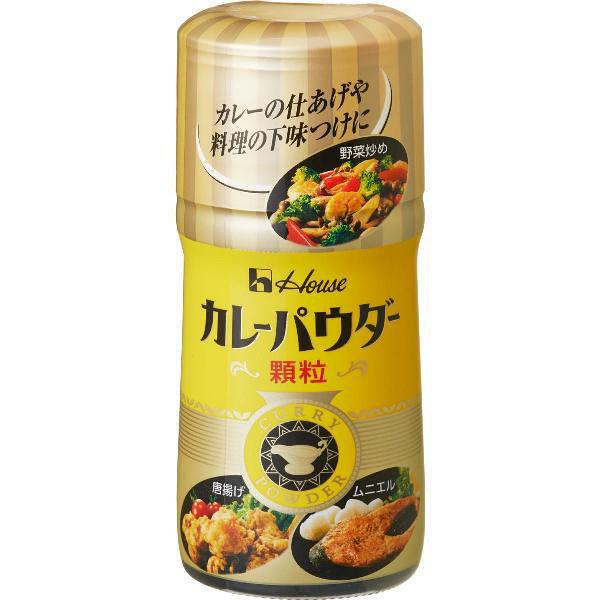 ハウス食品 カレーパウダー 顆粒