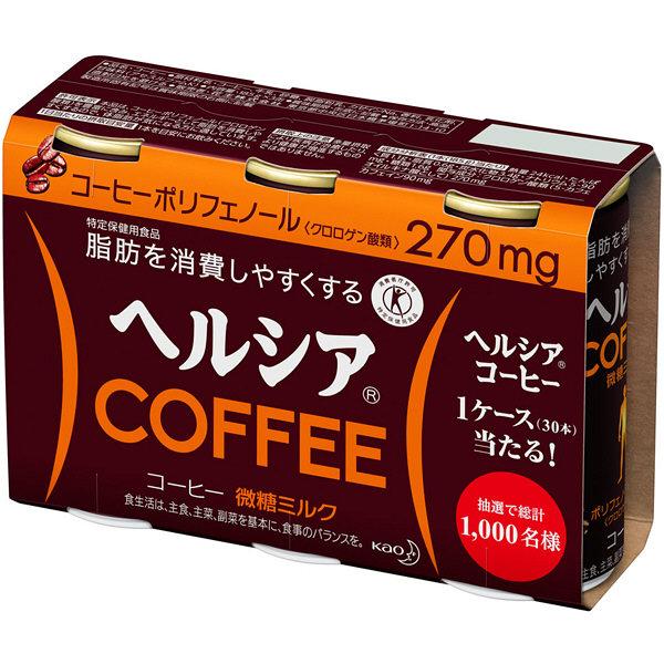 ヘルシアコーヒー 微糖ミルク 185g