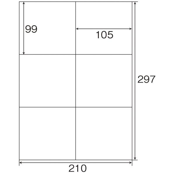 プラス Newいつものプリンタラベル 46604 ME-556 6面 1袋(20シート入)