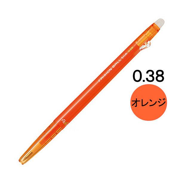 フリクションボールスリム 0.38 橙