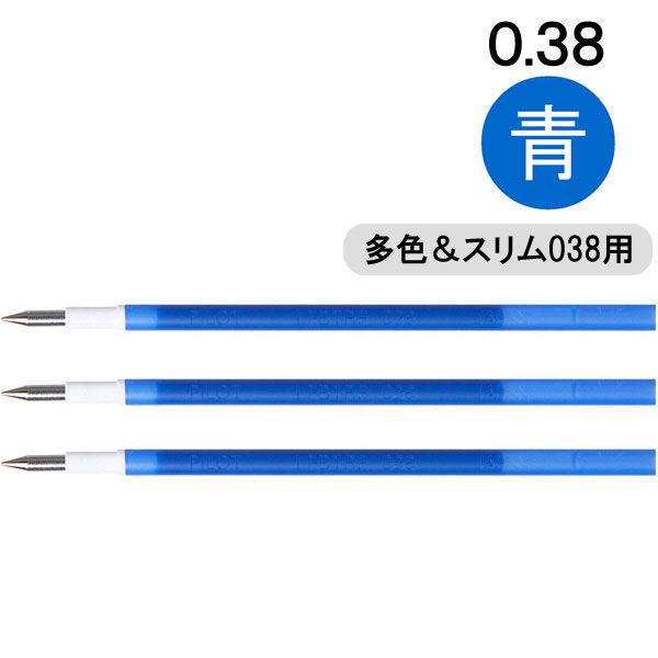 フリクション替芯多色スリム038 青3本