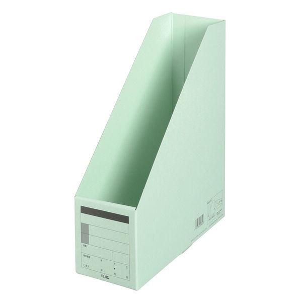 ボックスファイル A4タテ ブルー10冊