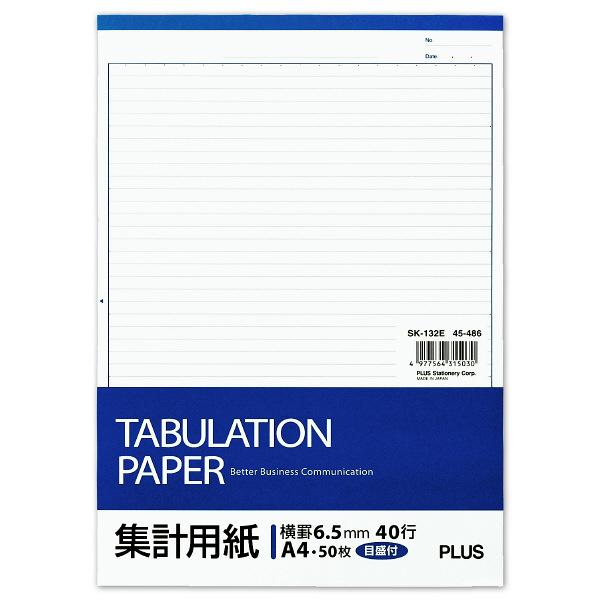 プラス 集計用紙(再生紙) A4タテ 45486