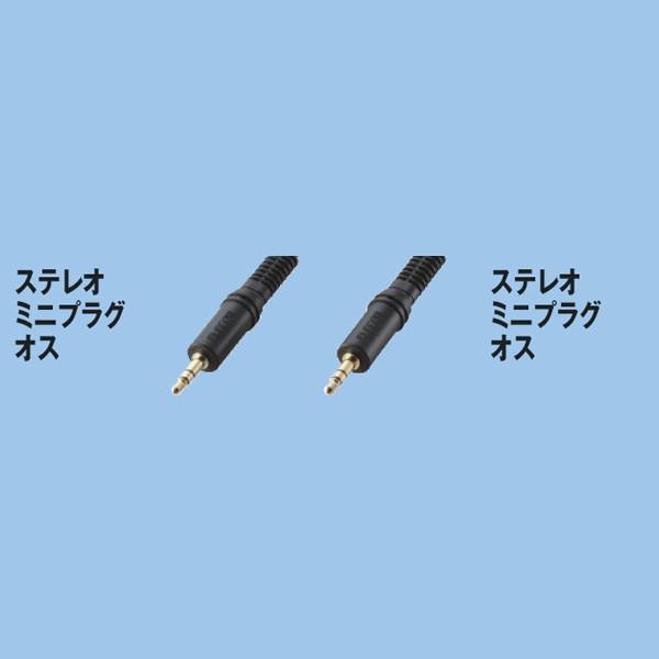 オーディオケーブル(ステレオミニ) 1m