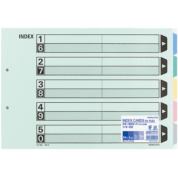 カラー仕切カード B4横 5山 10組