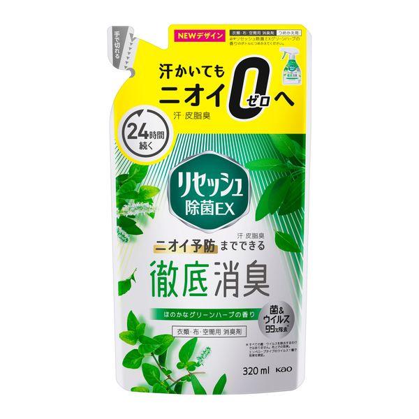 リセッシュ除菌EXハーブの香り 詰替