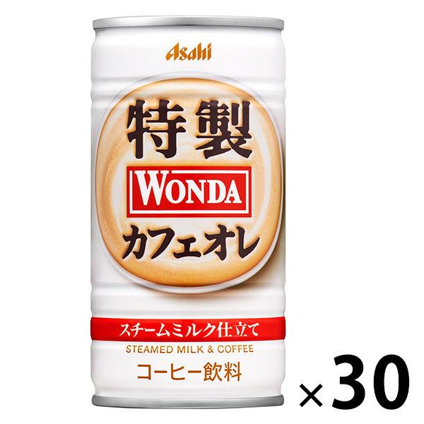 ワンダ特製カフェオレ 185g