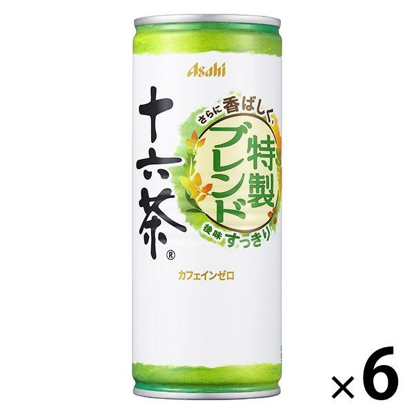 十六茶 245g 1セット(6缶)