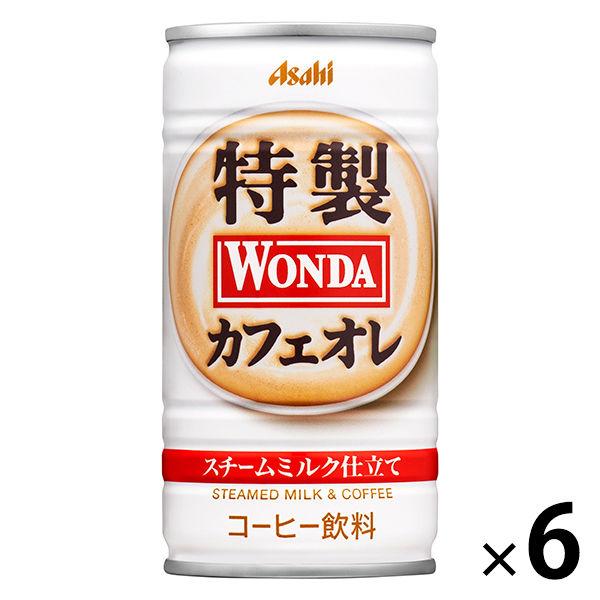 ワンダ特製カフェオレ 190g