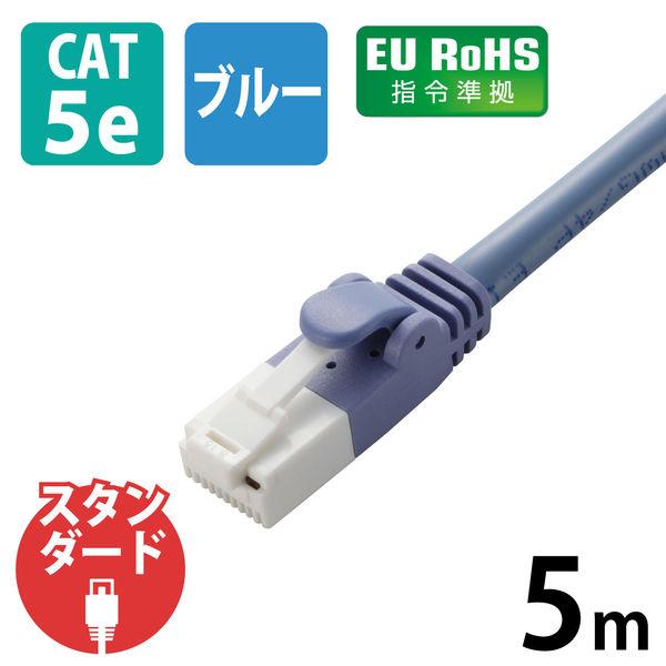 エレコム CAT5eLANケーブル 5m