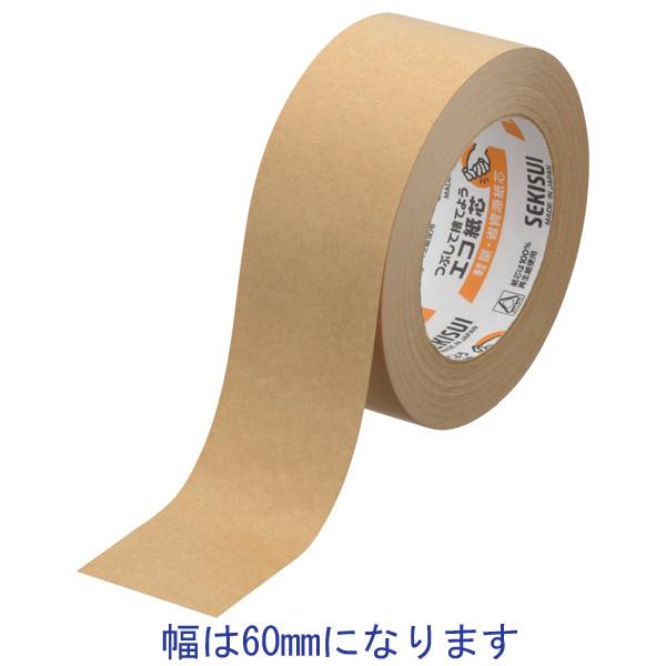 積水化学工業 クラフトテープ No.500 茶 60mm×50m巻 K50X04 1セット(4巻入)